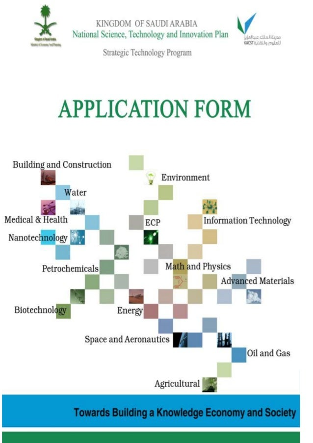 Application form Research Project Proposal