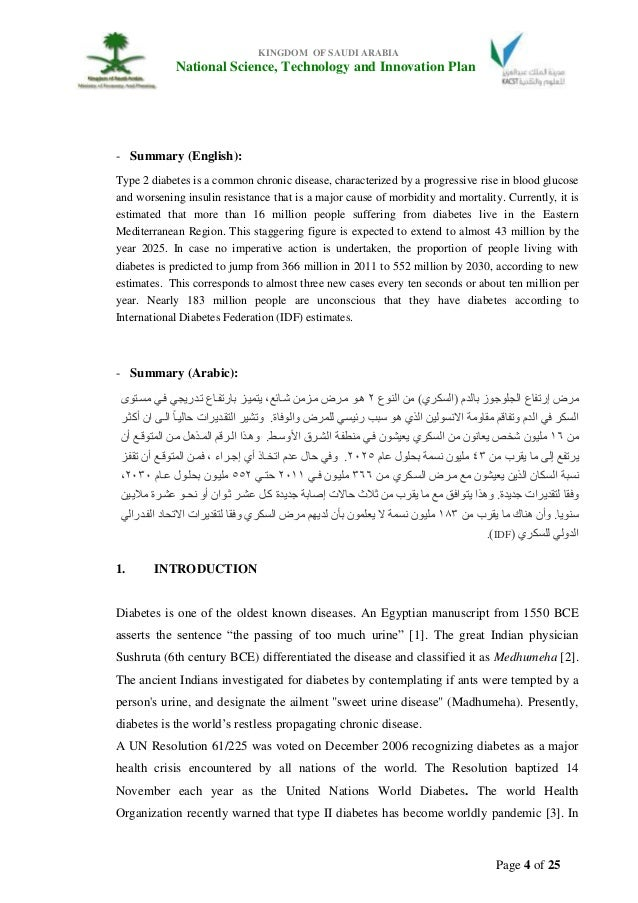 essay paper on alzheimers disease