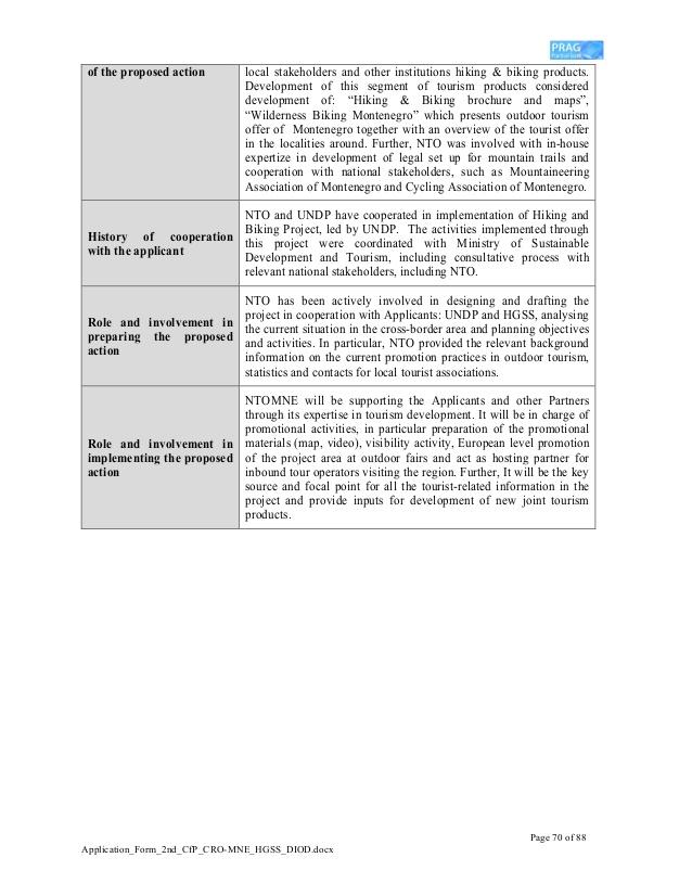 cfp form criteria inspection