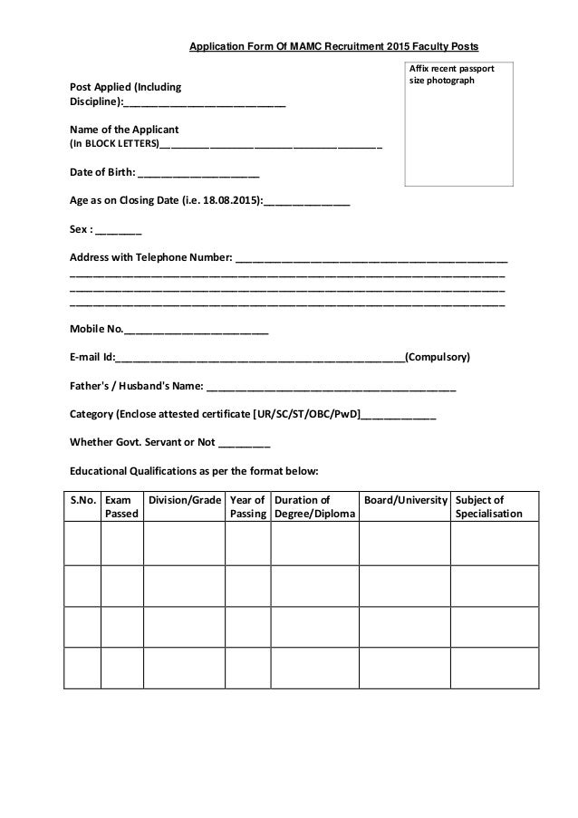 us bank subordination request form v.2013
