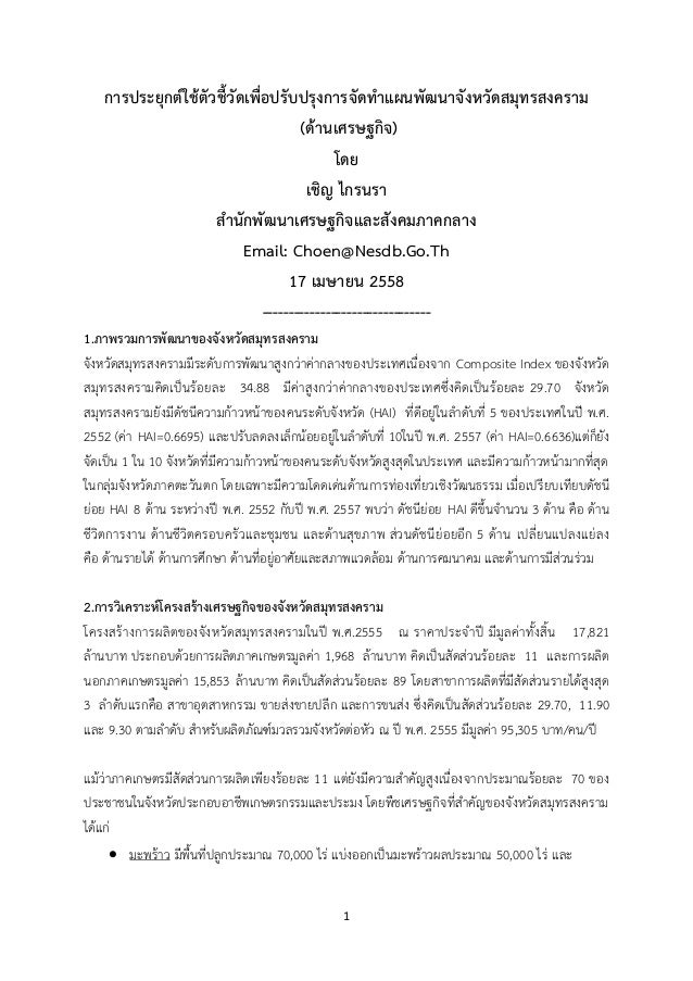 explore yahudas argument that increasing economic One argument contends that as the value of the social welfare benefits gained  from state  for neorealists, increased economic interdependence means  increased economic  given this, it is necessary to explore the dimension of  competition to fully  green, m, 'japan in asia', in shambaugh, d and yahuda,  m (eds).