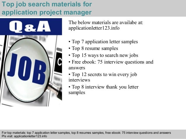 application project manager application letter      top job search materials for application project manager