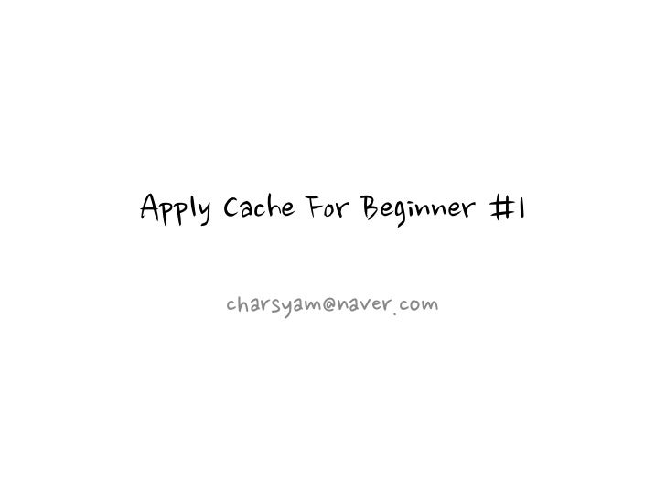 Apply cache for beginner#1