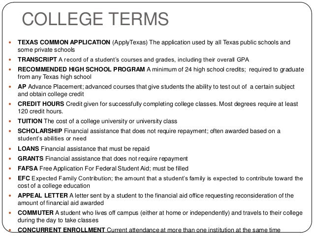 University of texas application essay