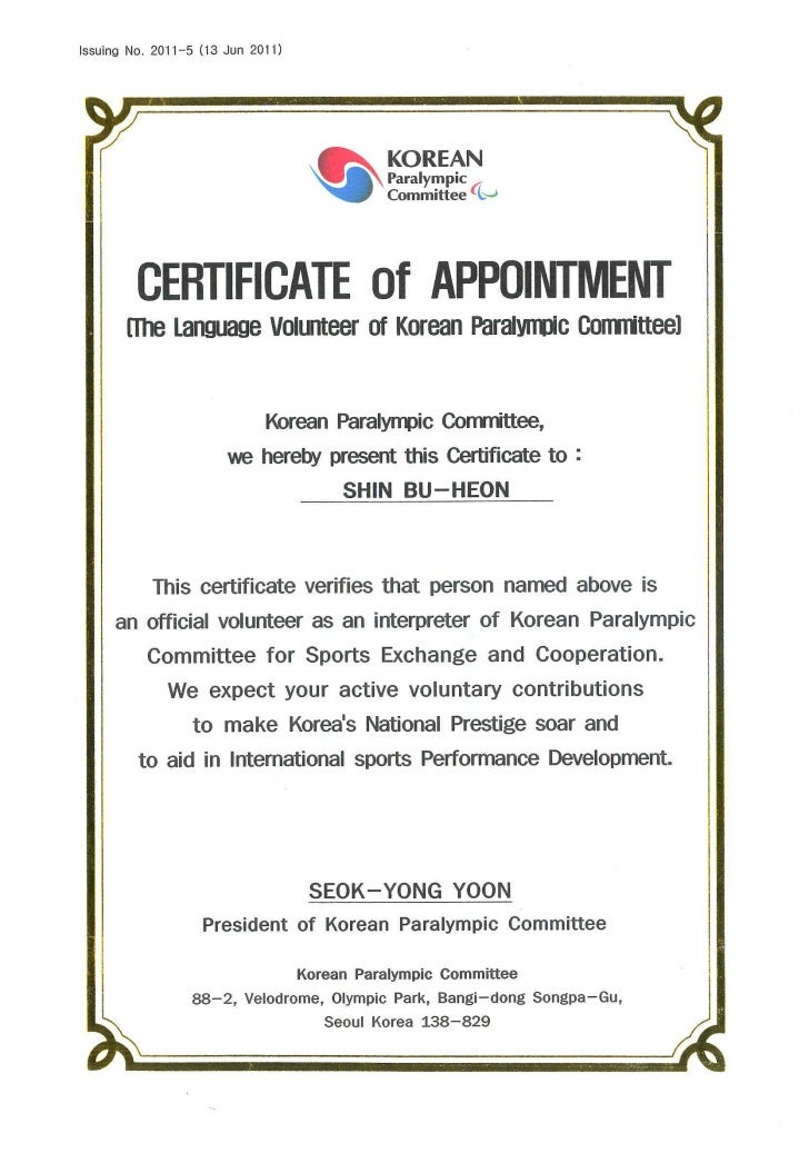 Letter certificate of appointment 28 images vendor letter certificate of appointment certificate of appointment yadclub Images
