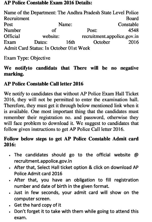 Ap police exam 2016 admit card constable call letter and jobs result