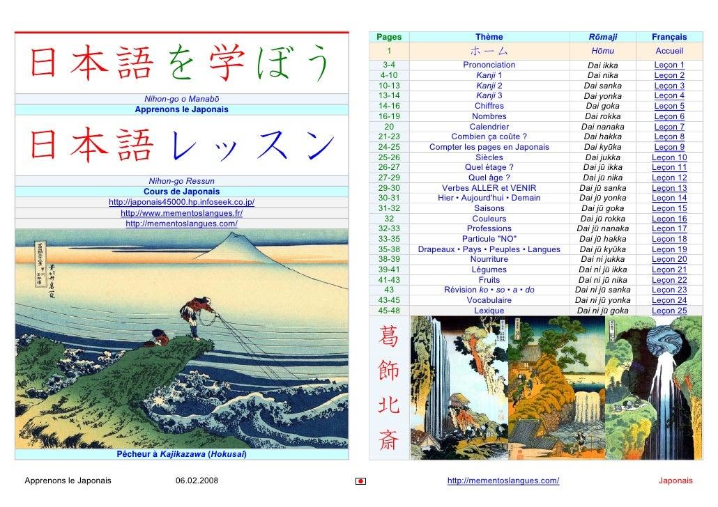Pages                 Thème                      Rōmaji         Français    日本語を学ぼう                                       ...
