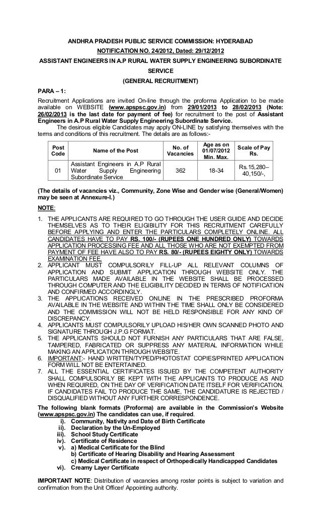 ANDHRA PRADESH PUBLIC SERVICE COMMISSION: HYDERABAD                      NOTIFICATION NO. 24/2012, Dated: 29/12/2012ASSIST...