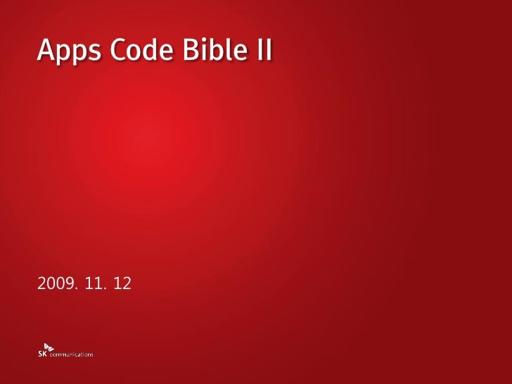 Apps Code Bible II     2009. 11. 12