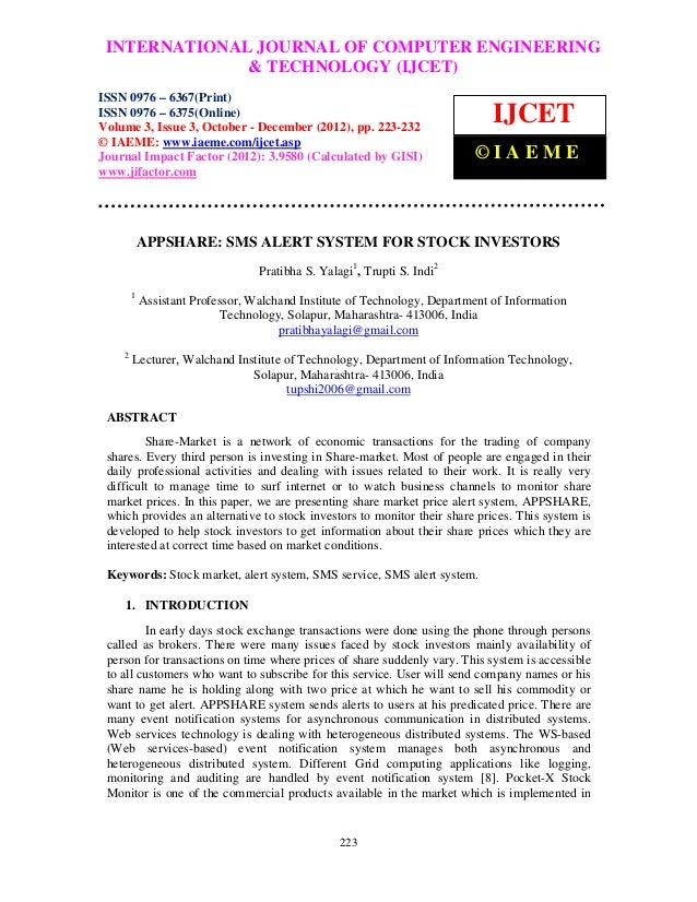 Appshare sms alert system for stock investors