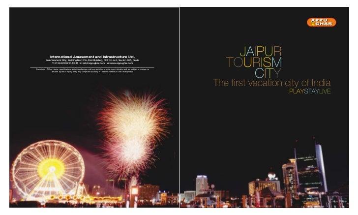 Appu ghar Jaipur