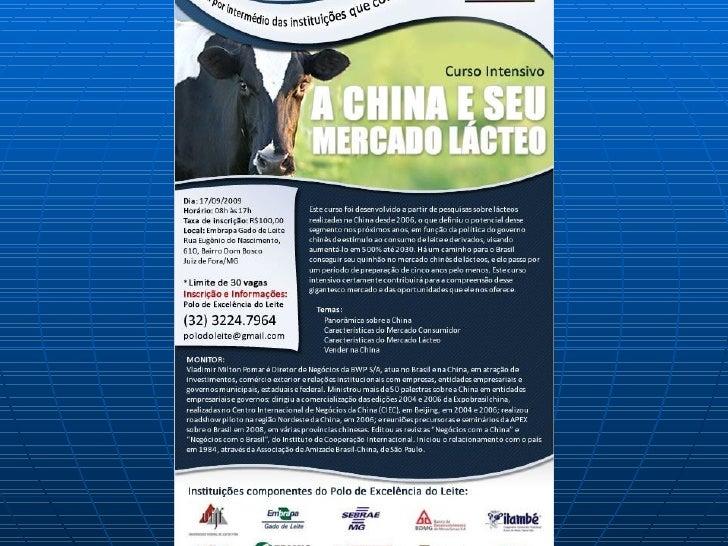 Curso: A China e