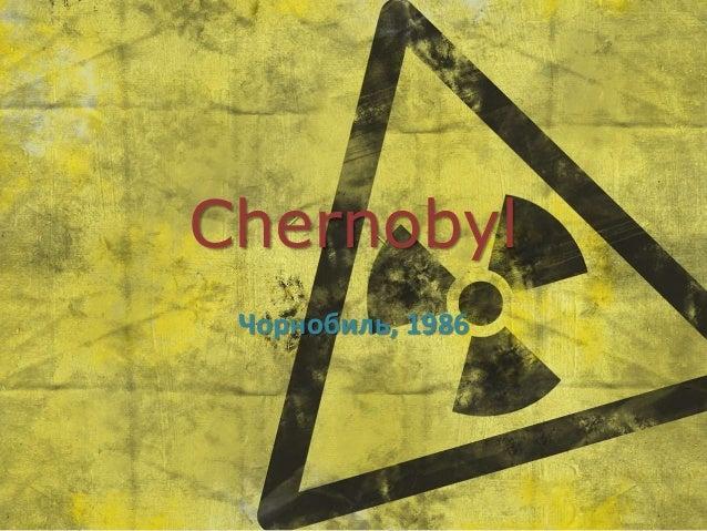 Chernobyl Чорнобиль, 1986