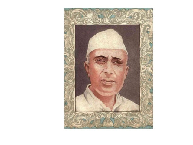 jawaharlal nehru biography essay in telugu Jawaharlal nehru essay 1 (100 words) pandit jawaharlal nehru was the first prime minister of the india he was born on 14 th of november in the year 1889 in the allahabad the name of his father was moti lai nehru who was a prominent lawyer.