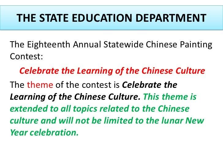 Raising Fund For Teaching Chinese