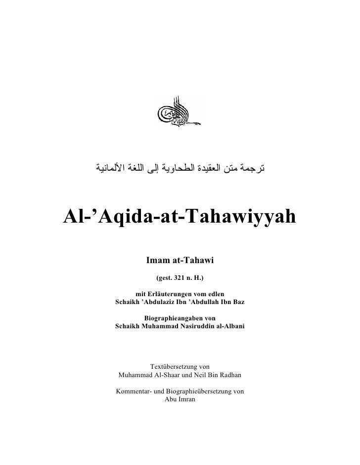 ﺗﺮﺟﻤﺔ ﻣﺘﻦ اﻟﻌﻘﻴﺪة اﻟﻄﺤﺎوﻳﺔ إﻟﻰ اﻟﻠﻐﺔ اﻷﻟﻤﺎﻧﻴﺔAl-'Aqida-at-Tahawiyyah                 Imam at-Tahawi                    (...