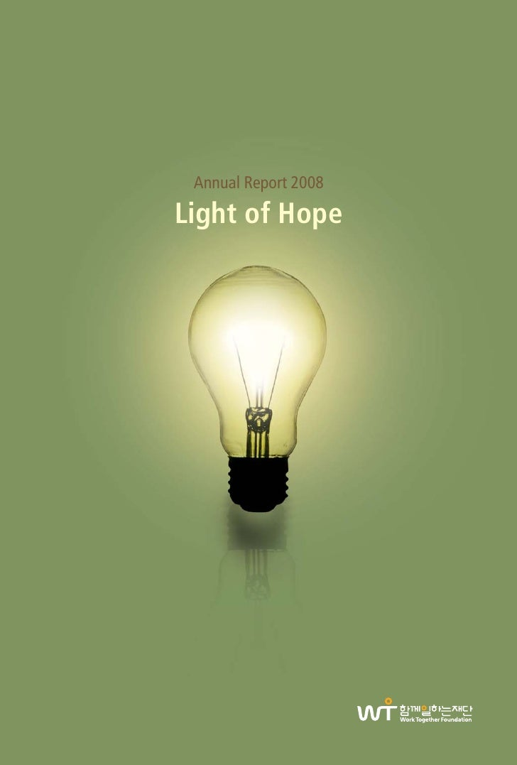 2008 Annual Report of Work Together Foundation