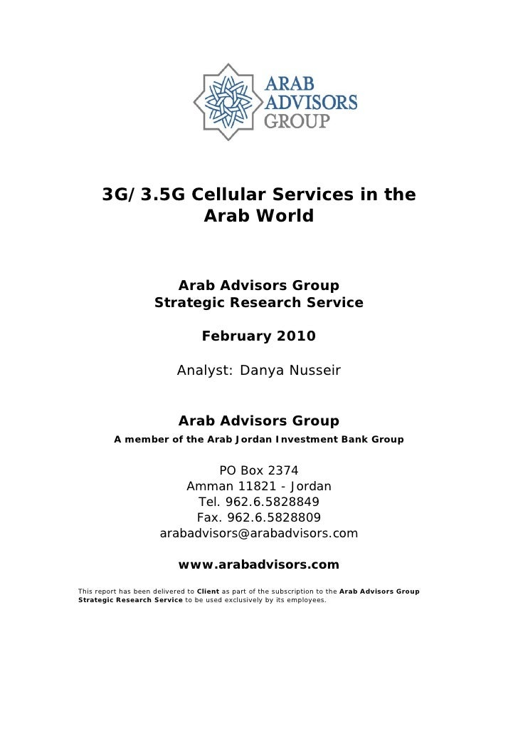 3G/3.5G Cellular Services in the Arab World - Table of Contents