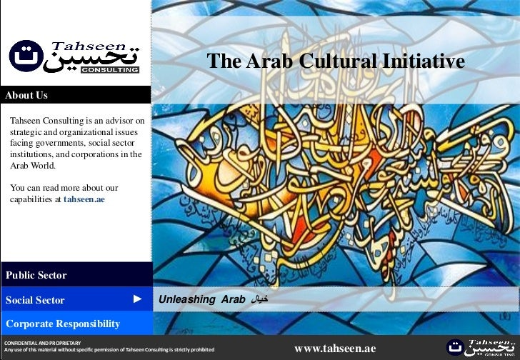 The Arab Cultural InitiativeAbout Us  Tahseen Consulting is an advisor on  strategic and organizational issues  facing gov...