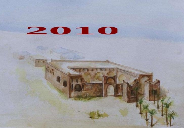 مشروع أبو منقار  واحة الفرافرة، مصر 2010