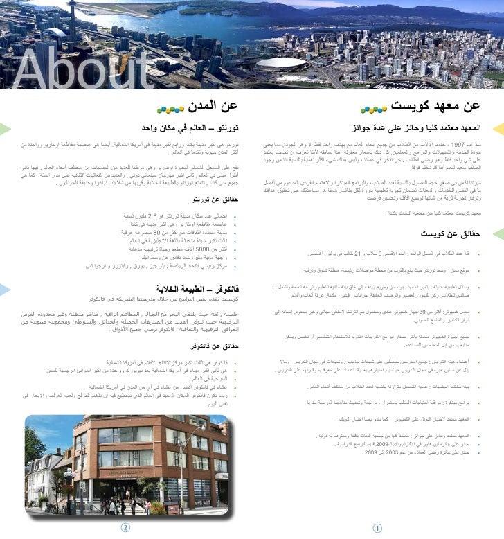 About                                                                               عن المدن                        ...