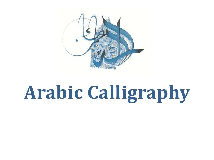 Arabic calligraphy Arabic calligraphy tools