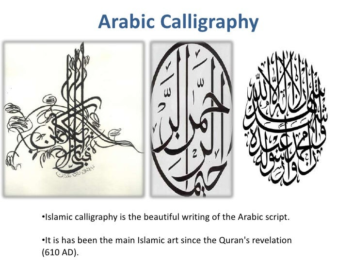 Write In Arabic Calligraphy Images