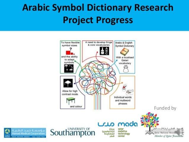 Arabic symbol dictionary research project progress
