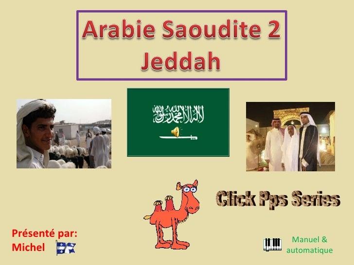 Arabie Saoudite2 Jeddah