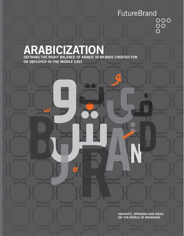 ArabicizationDEFINING THE RIGHT BALANCE OF ARABIC IN BRANDS CREATED FOROR DEPLOYED IN THE MIDDLE EAST                     ...