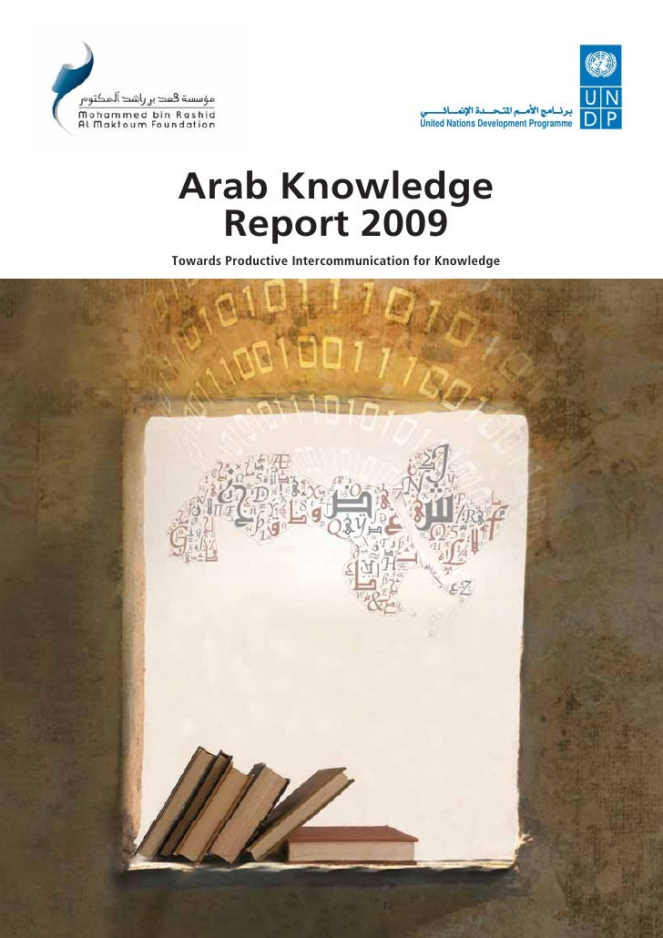 United Nations Development Programme     Arab Knowledge   Report 2009 Towards Productive Intercommunication for Knowledge