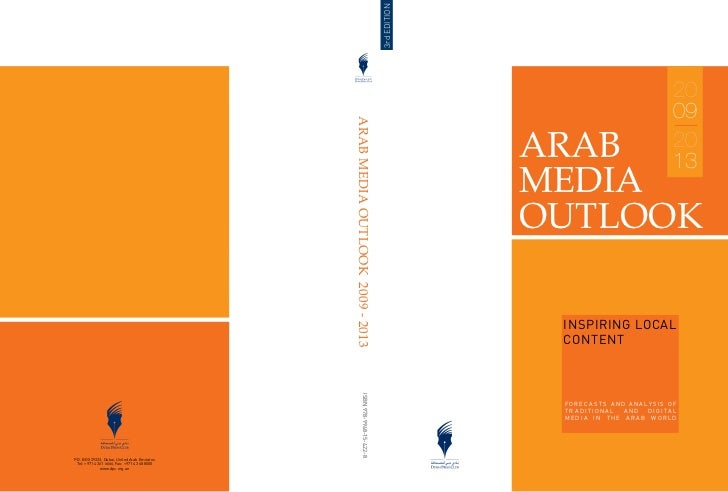 Arab Media Outlook 2003-2009