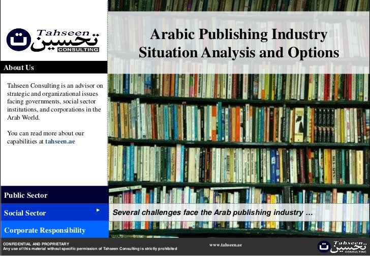 Arabic Publishing Industry                                                                           Situation Analysis an...