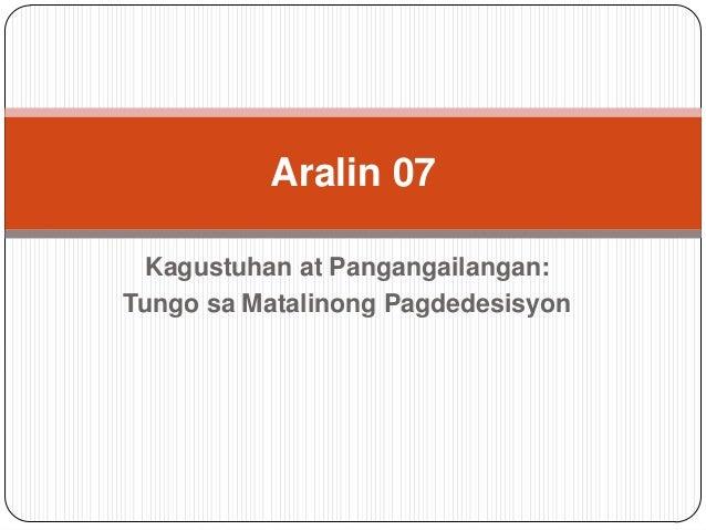 Aralin 07
