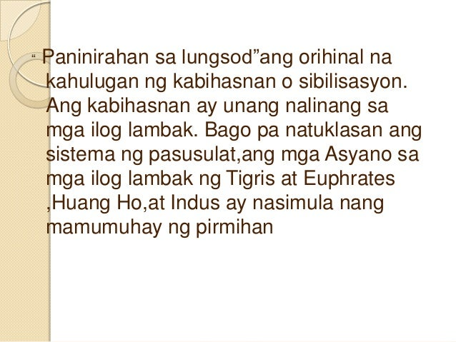 ano ang term paper sa tagalog