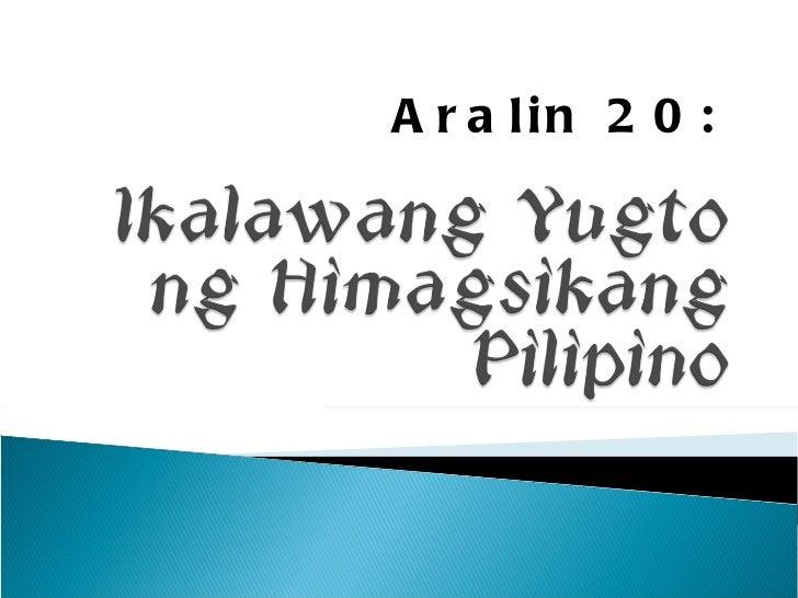 Aralin 20: