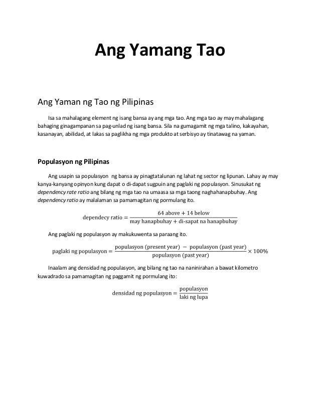 ang mga senador ng bansa Ang sk ay nabuo sa gabay ng local government code na isinabatas noon ni senador aquilino  sa family at youth code ng bansa, ang mga bata na nasa nabanggit.