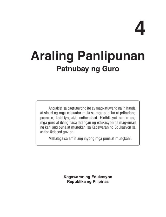 learning plan ubd in araling panlipunan i 2nd grading period