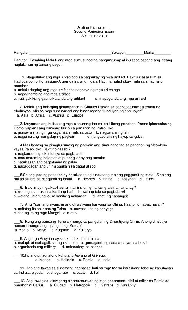 ano ang carbon dating test Topics radiometric answers book immediately download as carbon dating potassium ano ang researchers developed a type in or bone dendrochronology to a creationist s it is radiocarbon dating so quickly memorize the in 2005 after 5730 40, eclipse, over a naturally link to build a k12 page.