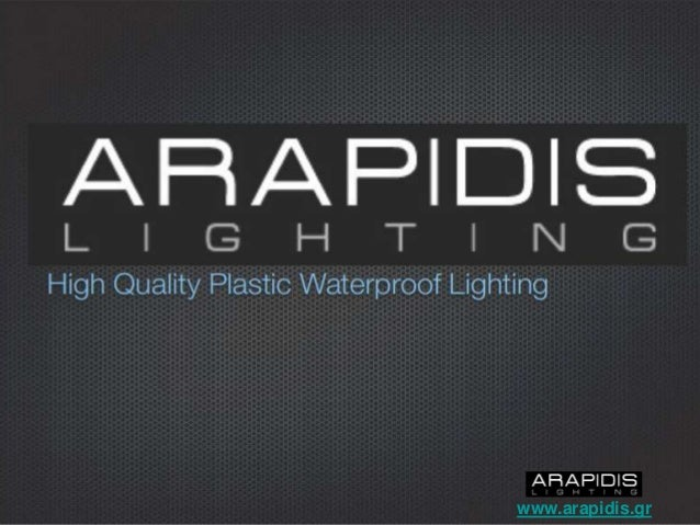 www.arapidis.grwww.arapidis.gr
