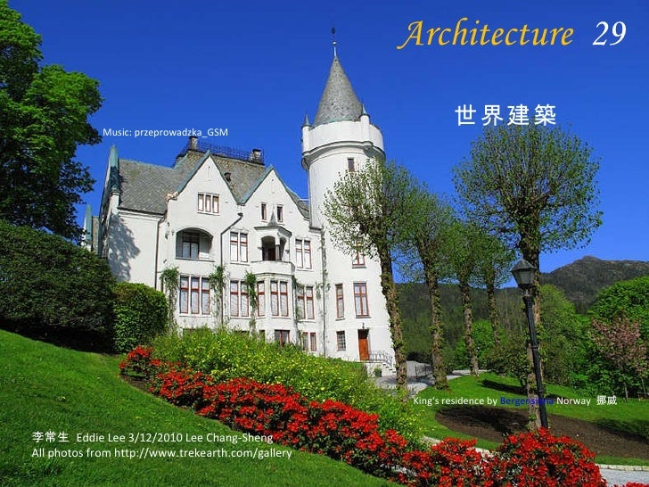 Architecture   29  世界建築  李常生  Eddie Lee 3/12/2010 Lee Chang-Sheng All photos from http://www.trekearth.com/gallery King's ...