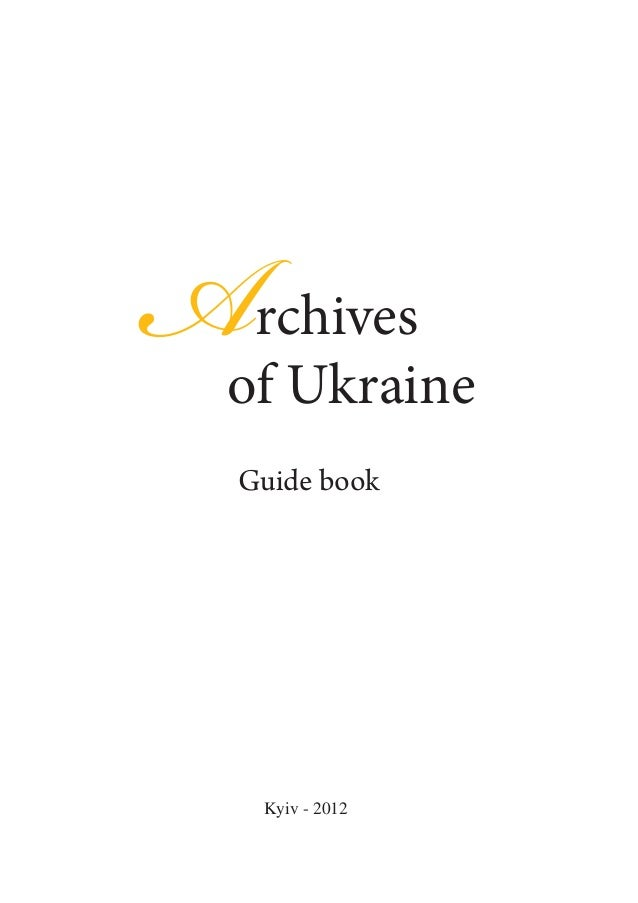 1 Archives of Ukraine Guide book Kyiv - 2012
