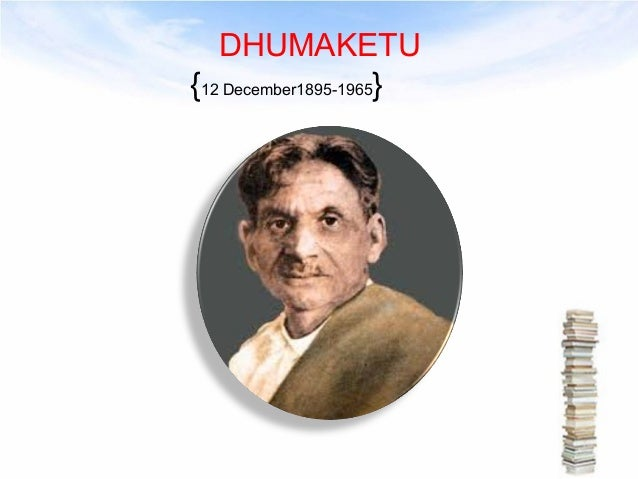 http://image.slidesharecdn.com/ardhneve-english1-140918115923-phpapp01/95/indian-legendary-writers-51-638.jpg?cb=1411041727