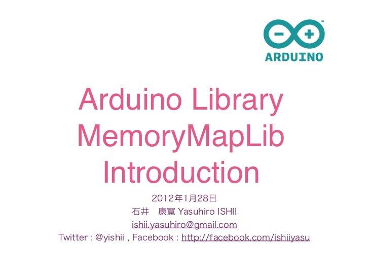 Arduino LibraryMemoryMapLib Introduction