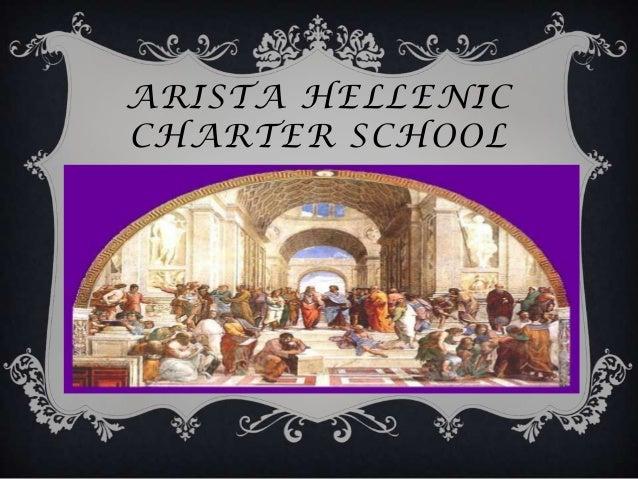 ARISTA HELLENIC CHARTER SCHOOL