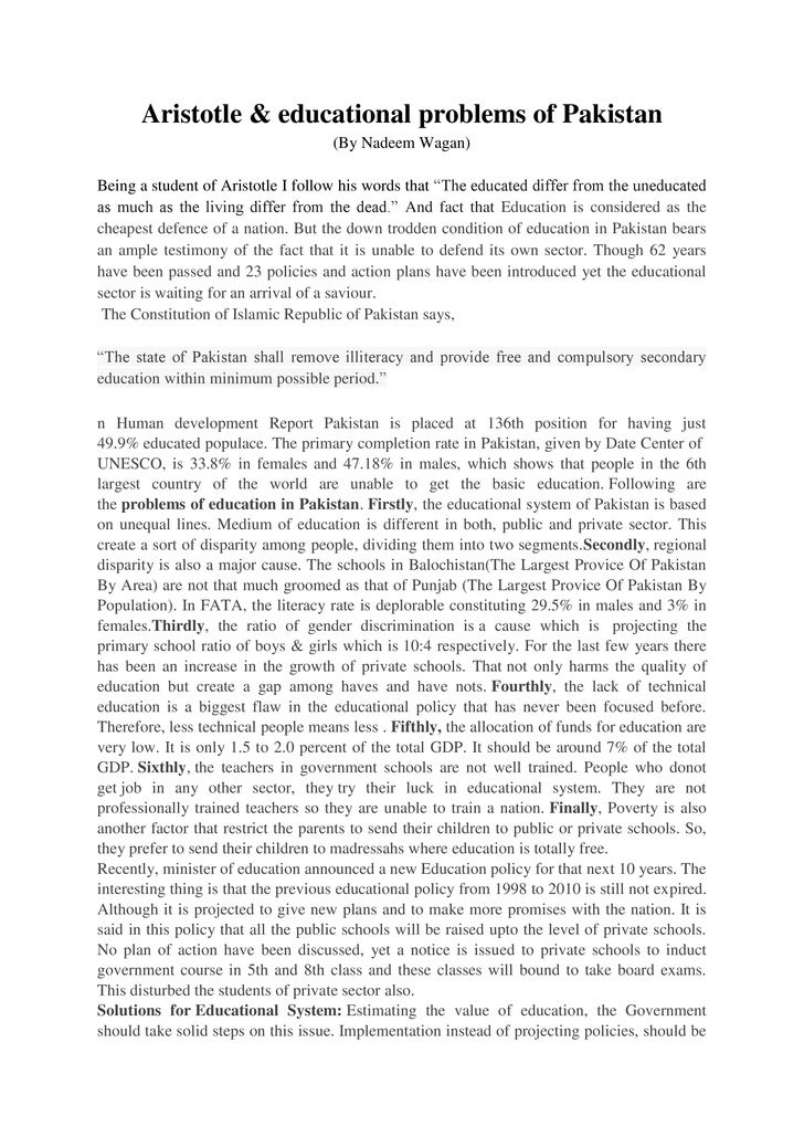 Essay In Education System, What Is An Essay Abstract, Essay On ...