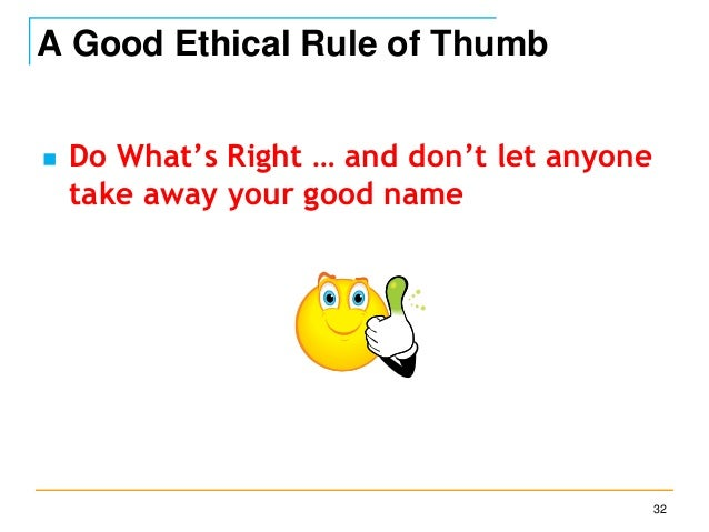 What is a good ethical delimma?
