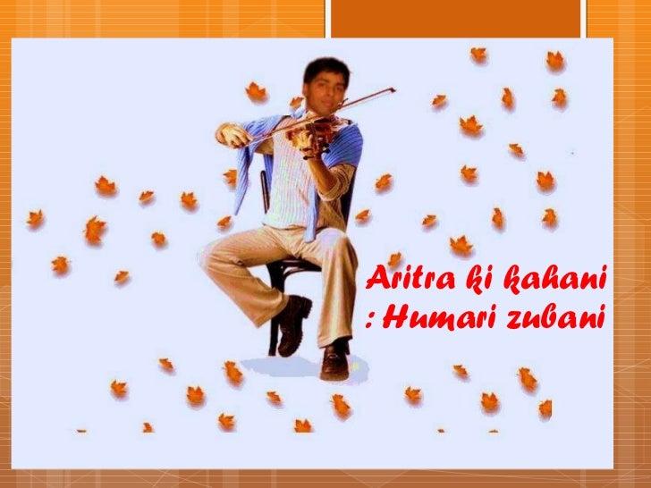 Aritra ki kahani  : Humari zubani