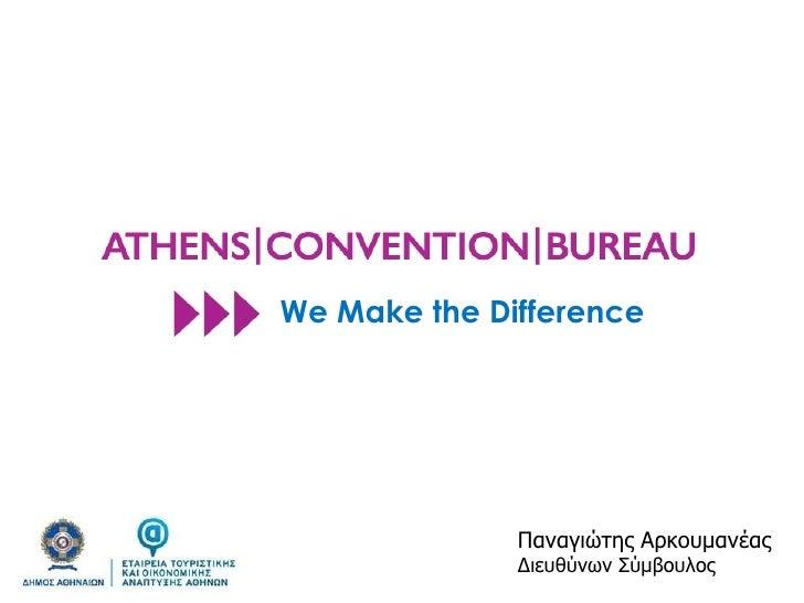 Athens Convention Bureau