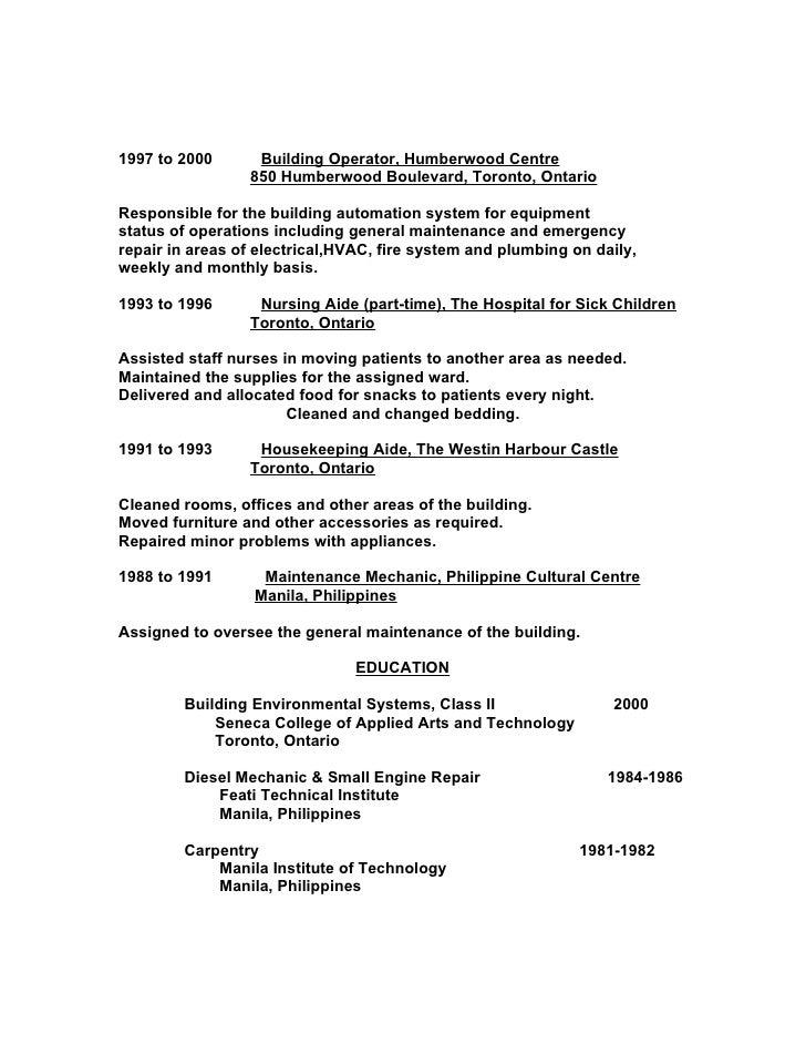 armandos resume 2009